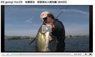 EG going! Vol.25 佐藤信治  アピスTV-1.jpg